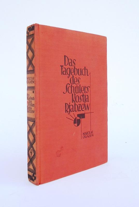 Das Tagbuch des Schülers Kostja Rjabzew. Aufzeichnungen eines Fünfzehnjährigen. 12.-21. Tausend.
