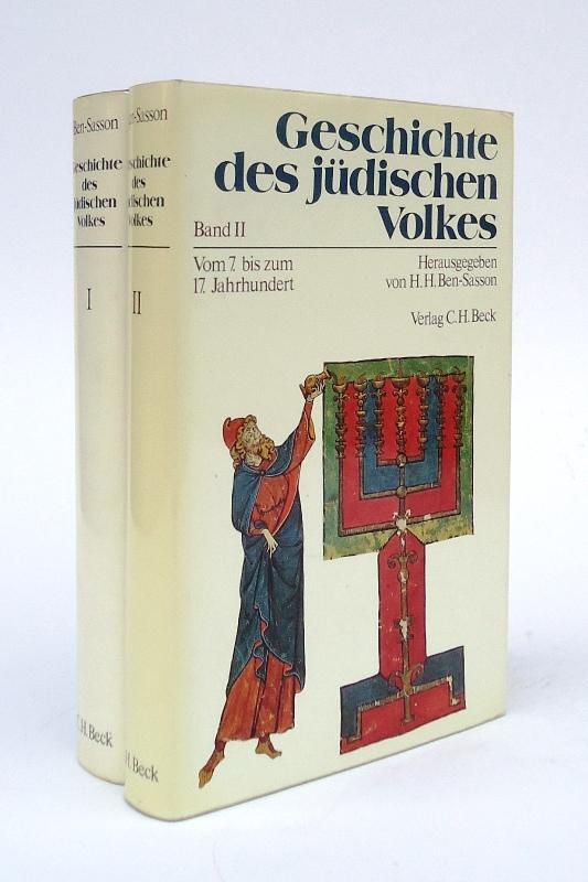 Geschichte des jüdischen Volkes. 2 Bände. Komplett.