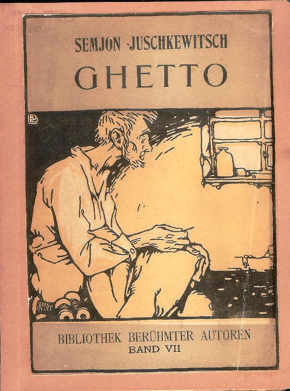 Ghetto. Einzig autorisierte Übersetzung von Sonja Wermer. 1.-5. Tausend.