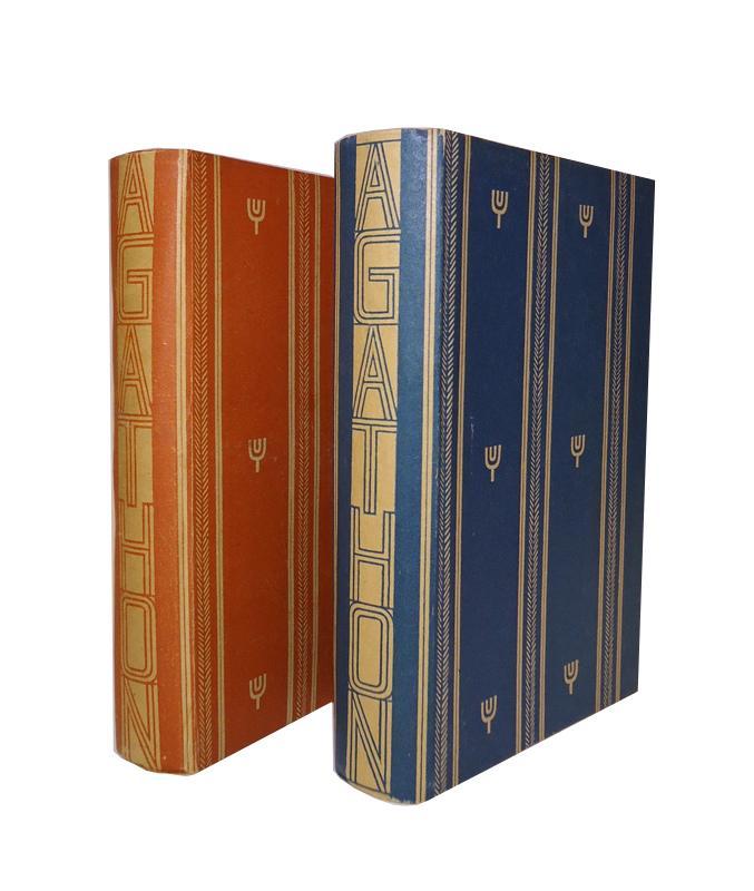 AGATHON. 2 Bände - Almanach auf das Jahr 46 und 47 des zwanzigsten Jahrhunderts.