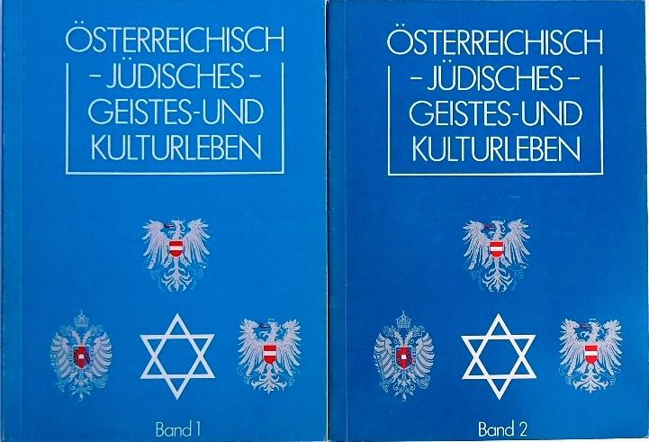 Österreichisch-jüdisches Geistes- und Kulturleben. 2 Bände.